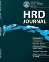 HRD Journal