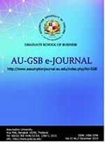 AU-GSB e-Journal